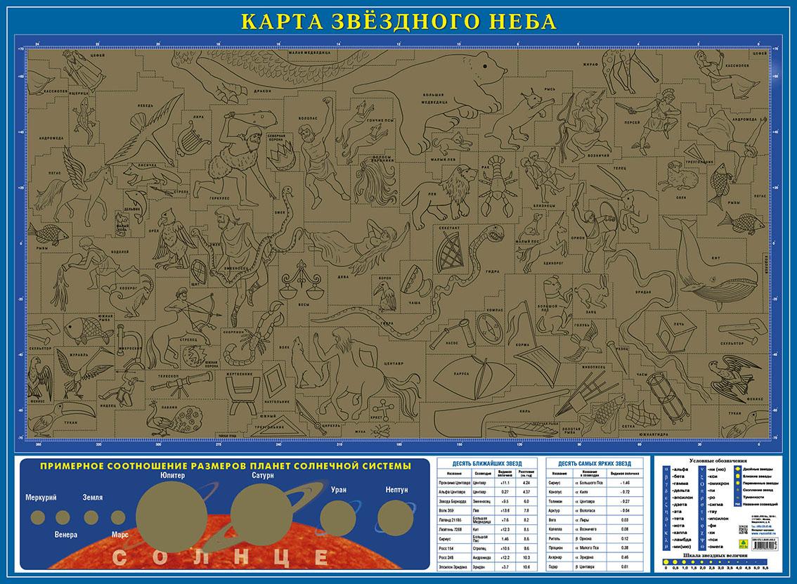 подробная карта гагры